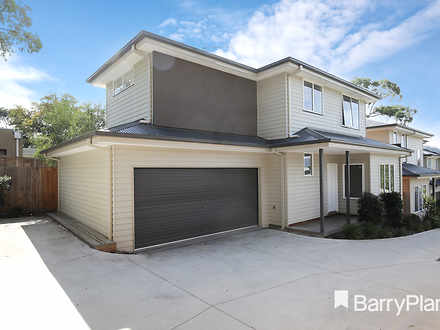 Townhouse - 4 / 25 Humber R...