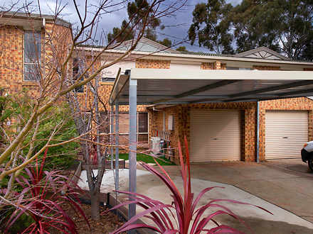 House - 4 Saxby Close, Amar...