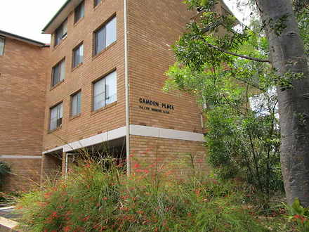 55/116-118 Herring Road, Macquarie Park 2113, NSW Unit Photo