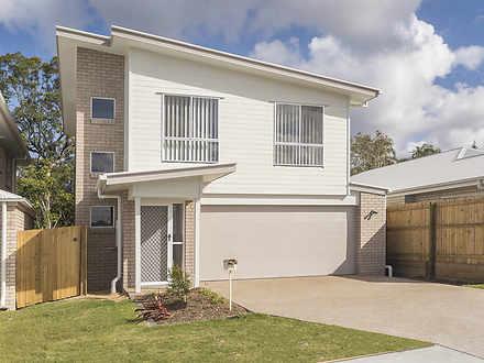 15 Mcveigh Street, Pimpama 4209, QLD House Photo