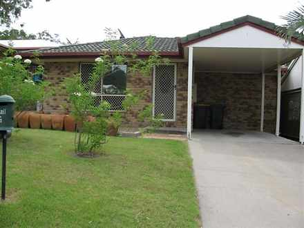 6 Solonika Court, South Gladstone 4680, QLD House Photo