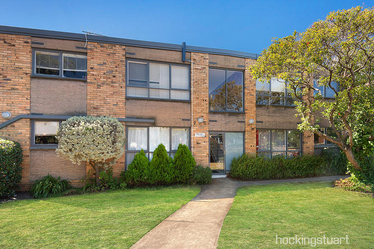 12/307 Riversdale Road, Hawthorn East 3123, VIC Apartment Photo