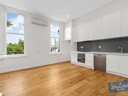 Apartment - 511A Macaulay R...