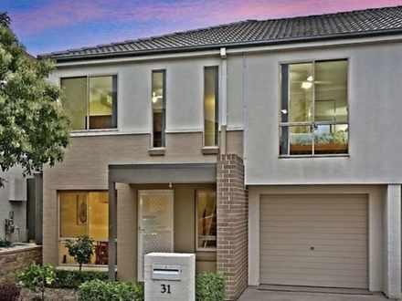 31 Somersby Circuit, Acacia Gardens 2763, NSW Townhouse Photo