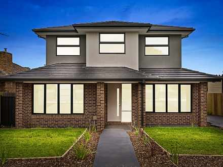 Townhouse - 1/52 Newcastle ...