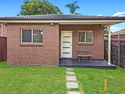 5A Acres Road, Kellyville 2155, NSW House Photo