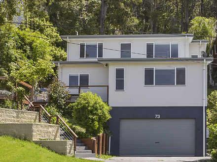 House - 73 Broadwater Drive...