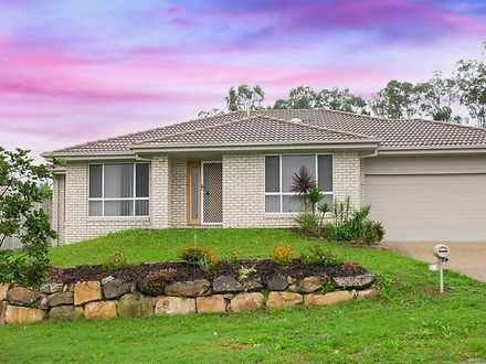 43 Barwell Street, Brassall 4305, QLD House Photo