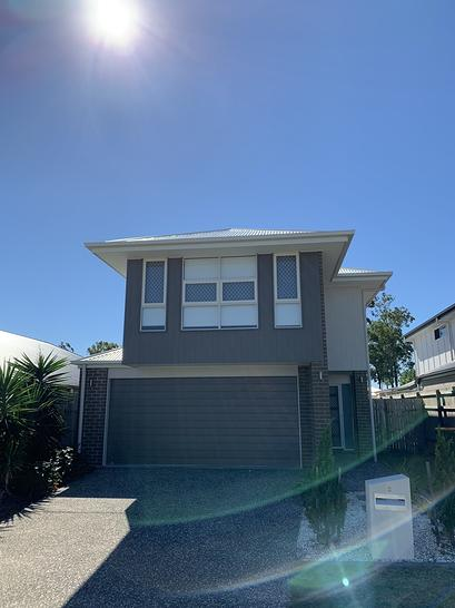3 Firestone Avenue, Pimpama 4209, QLD House Photo