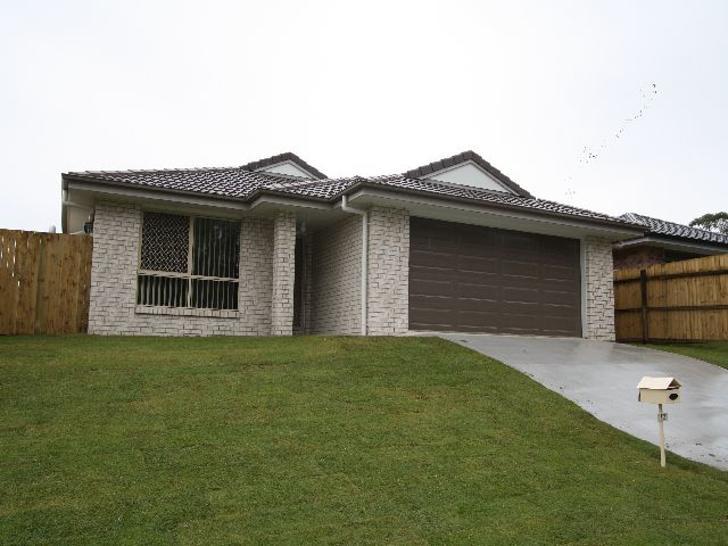 12 Newhaven Street, Marsden 4132, QLD House Photo