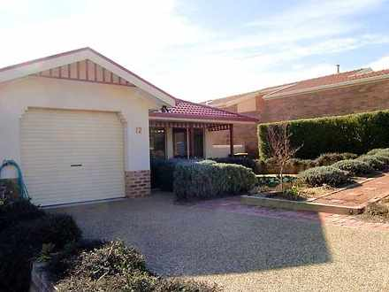 House - 12 Noongale Court, ...