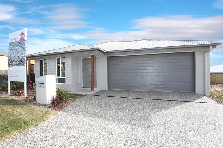 5 Minerva Street, South Ripley 4306, QLD House Photo