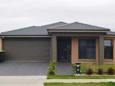 28 Whyalla Street, Jordan Springs 2747, NSW House Photo