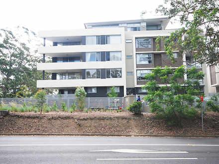 Apartment - A304/2 Bobbin H...