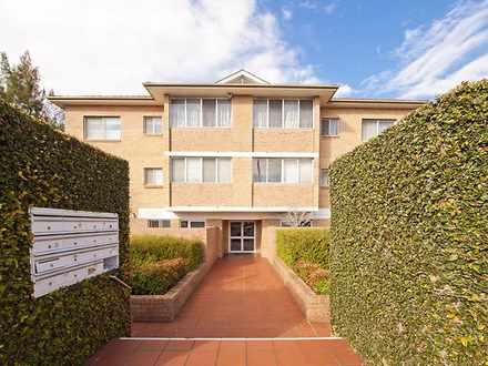 Apartment - 5/288 Pacific H...