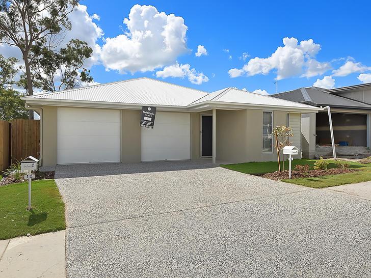 1/12 Daniell Close, Ripley 4306, QLD House Photo