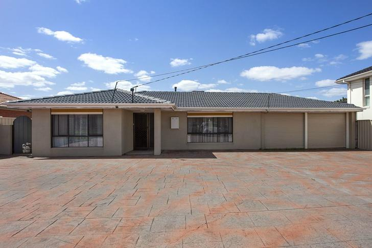 286 Milleara Road, Avondale Heights 3034, VIC House Photo