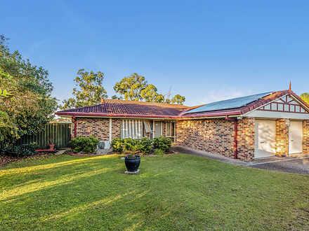 4 Sugarglider Lane, Mudgeeraba 4213, QLD House Photo