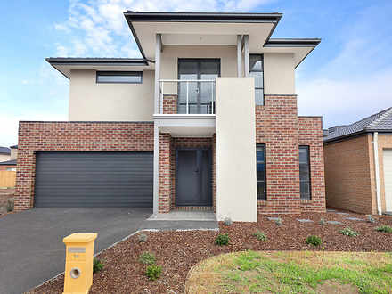 14 Hutchence Drive, Point Cook 3030, VIC House Photo