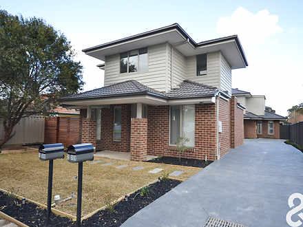 Townhouse - 1/308 Raleigh S...