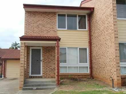 2/7 Hanlon Place, Minto 2566, NSW House Photo
