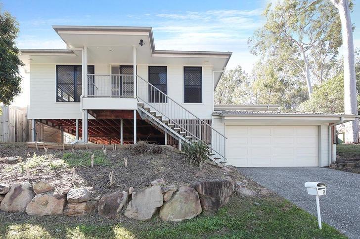 18 Andrew Walker Drive, Goodna 4300, QLD House Photo