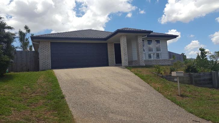 1 Fawood Court, Marsden 4132, QLD House Photo
