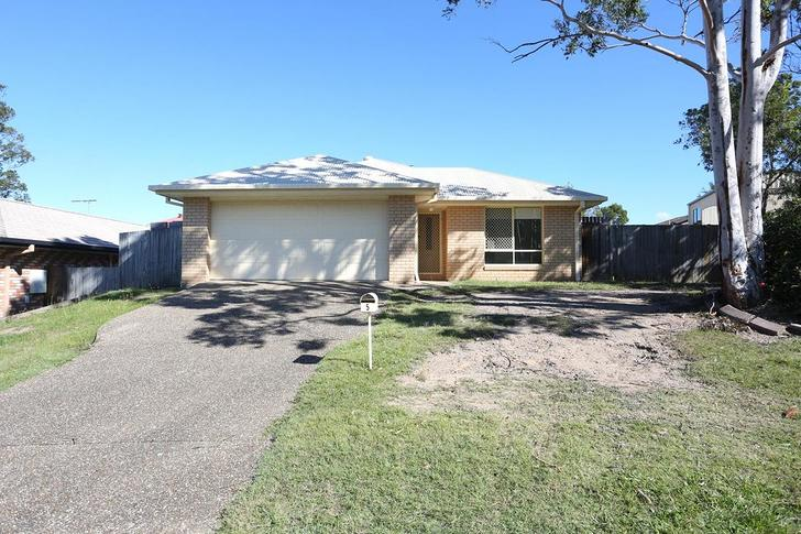 5 Canopy Close, Warner 4500, QLD House Photo