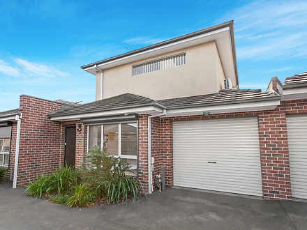 Townhouse - 2/33 Ashley Str...