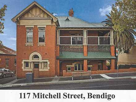 Other - 117 Mitchell Street...