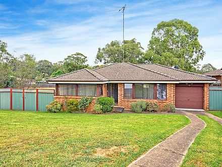 19 Dickens Road, Ambarvale 2560, NSW House Photo