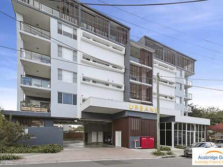 Apartment - 19/34 Anstey St...