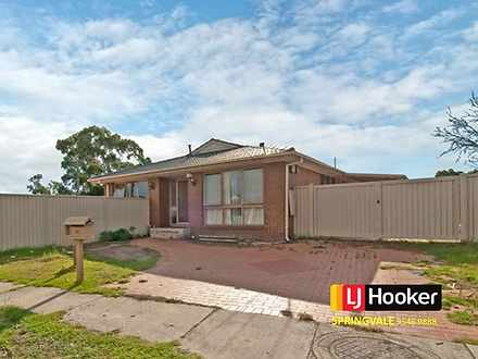 20 Liverpool Drive, Keysborough 3173, VIC House Photo