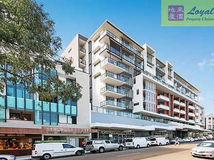 Apartment - 603/29 Lindfiel...