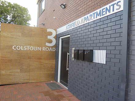 Apartment - 3A Colstoun Roa...