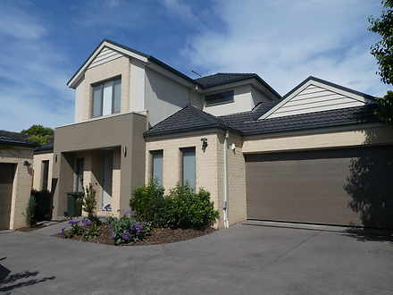 Townhouse - 2/45 Hartwood S...