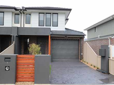 Townhouse - 1/25 Dickens St...