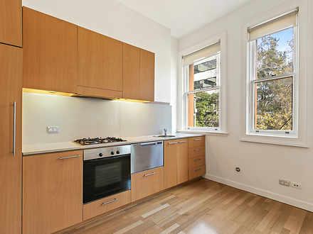 Apartment - 112/8 Cooper St...