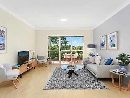 Apartment - 29/2A Palmer St...