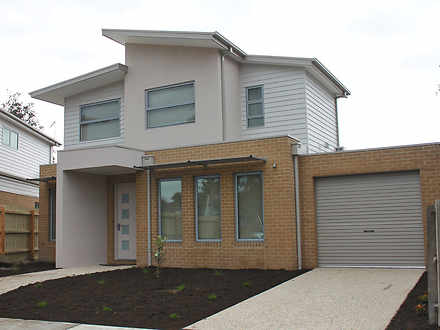 23C Chevron Court, Seaford 3198, VIC Townhouse Photo