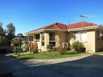 Townhouse - 4 Shannon Place...