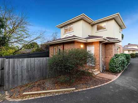 Townhouse - 1/65A Maidstone...