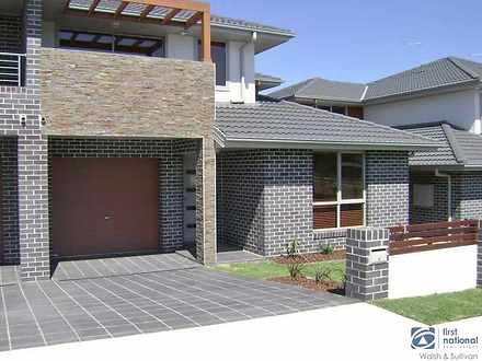 41 Ulmara Avenue, The Ponds 2769, NSW House Photo