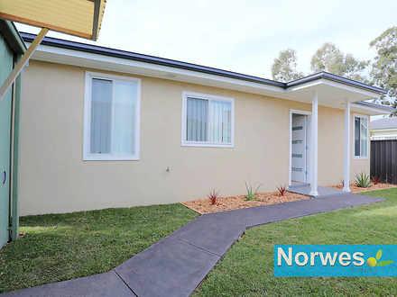 37A Lander Avenue, Blacktown 2148, NSW House Photo