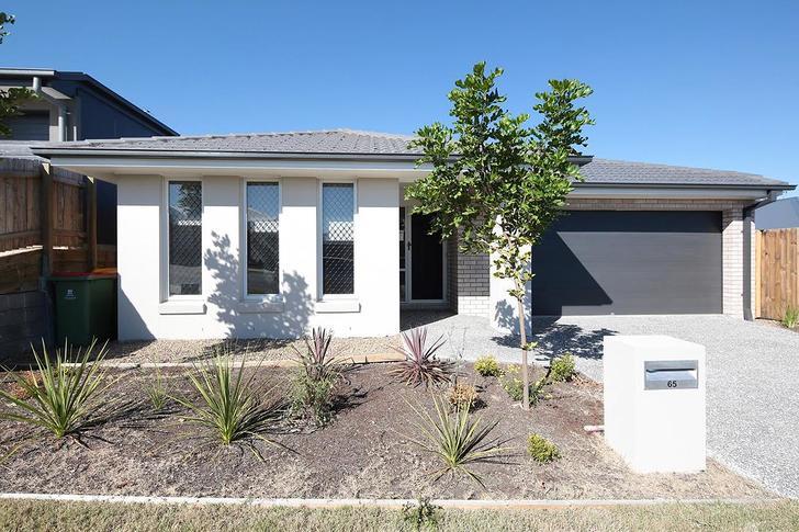 65 Tamborine Street, South Ripley 4306, QLD House Photo