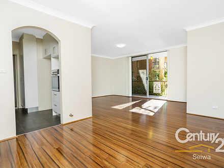 Apartment - 1/3 Mcmillan Ro...