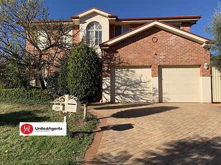 House - Prestons 2170, NSW