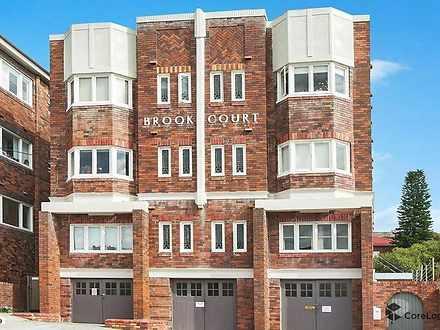 Apartment - 2/122 Brook Str...