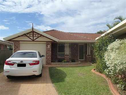 2/4 Pandanus Place, Woolgoolga 2456, NSW Villa Photo