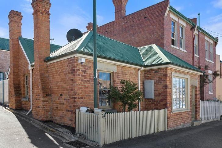 Townhouse - 1/37 Goulburn S...